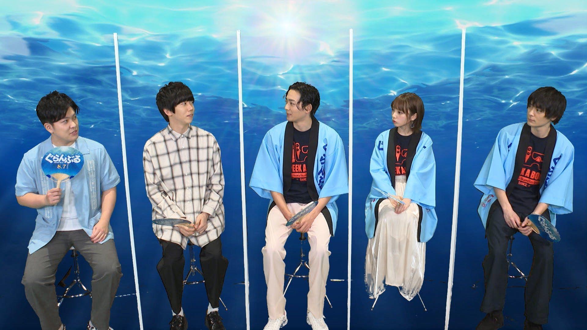 左から、sumika小川貴之・片岡健太、竜星涼、乃木坂46与田祐希、犬飼貴丈