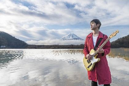 藤巻亮太 リスナーとミュージックビデオを作るTOKYO FM『FESTIVAL OUT』コラボ企画第10弾アーティストに決定