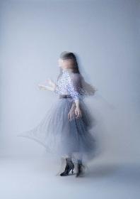 edda ササノマリイとの共作曲「夢のレイニー」MVで妖精大図鑑とコラボ