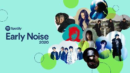 Spotifyが今年躍進を期待するネクストブレイクアーティスト「Early Noise 2020」にNovelbright、Vaundy、藤井 風、Karin.ら10組発表