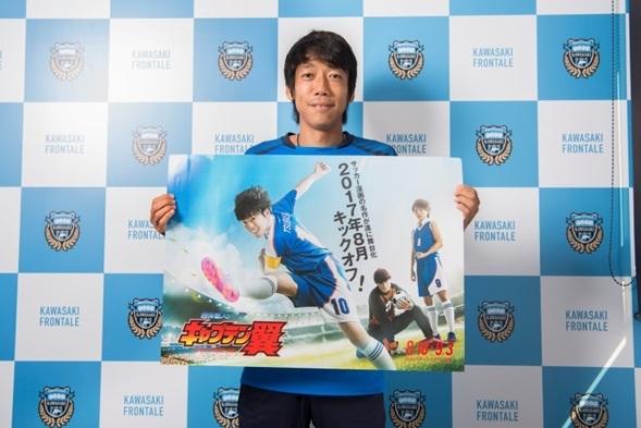 川崎フロンターレ・中村憲剛選手