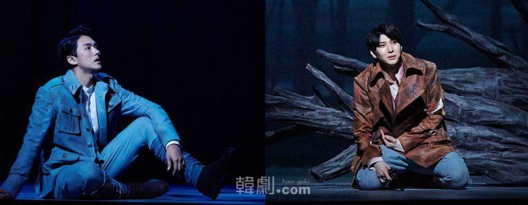 アルマンをイム・スロン(左)とチョン・テグン(右)がどう演じているか見比べるのも一興