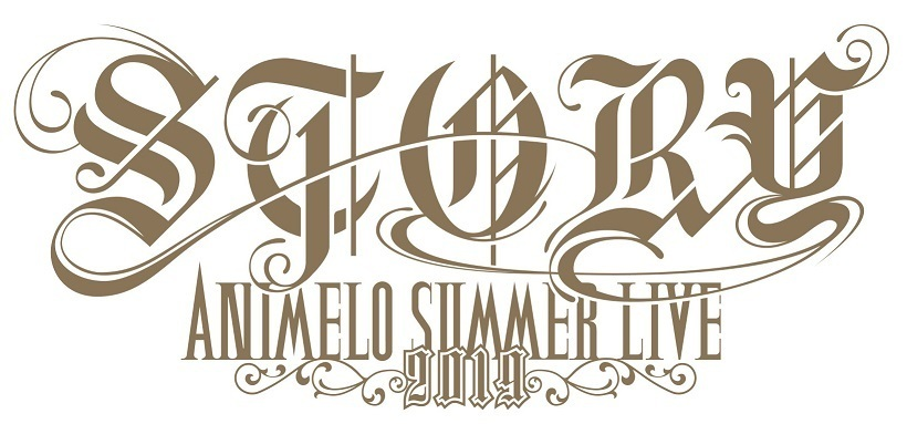 『Animelo Summer Live 2019』ロゴ