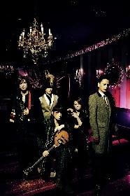 BUCK-TICK、10枚組Blu-ray Box『B-T LIVE PRODUCT- Ariola YEARS-』全収録内容が解禁