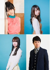 小倉唯・杉田智和らが主題歌を歌唱 10月14日放送アニメ『土下座で頼んでみた』キービジュアル&主題歌も聴けるPVが公開