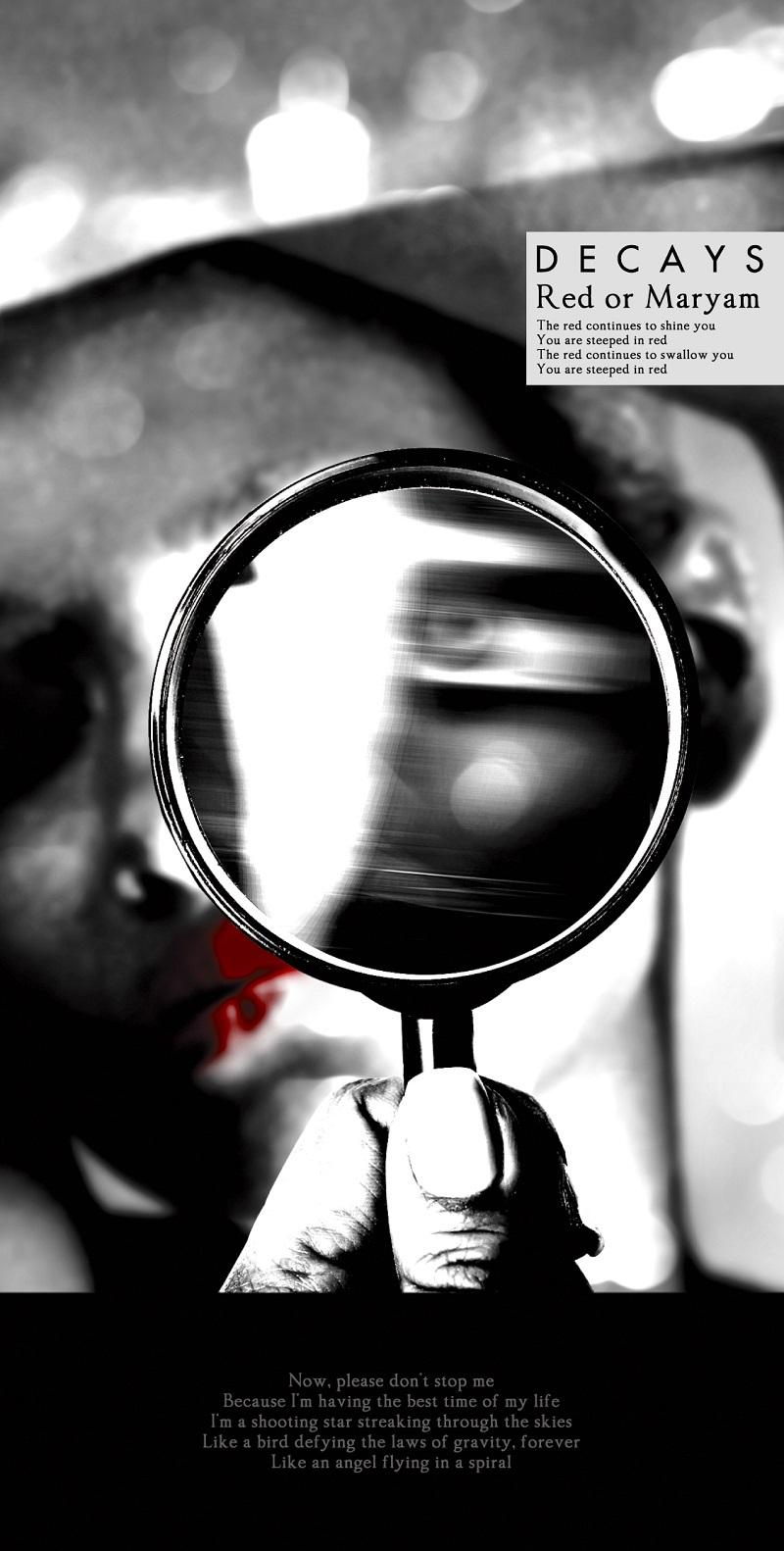 1st MINI ALBUM『Red or Maryam』