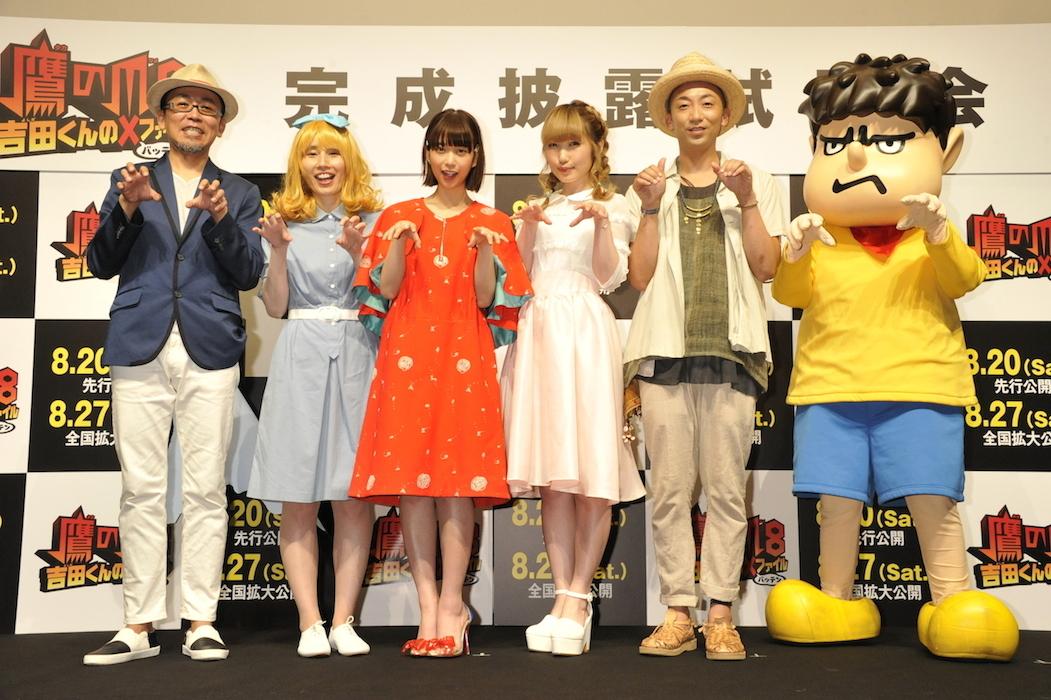 左から、FROGMAN、ハリセンボン箕輪はるか、森川葵、内田彩、モン吉、吉田くん