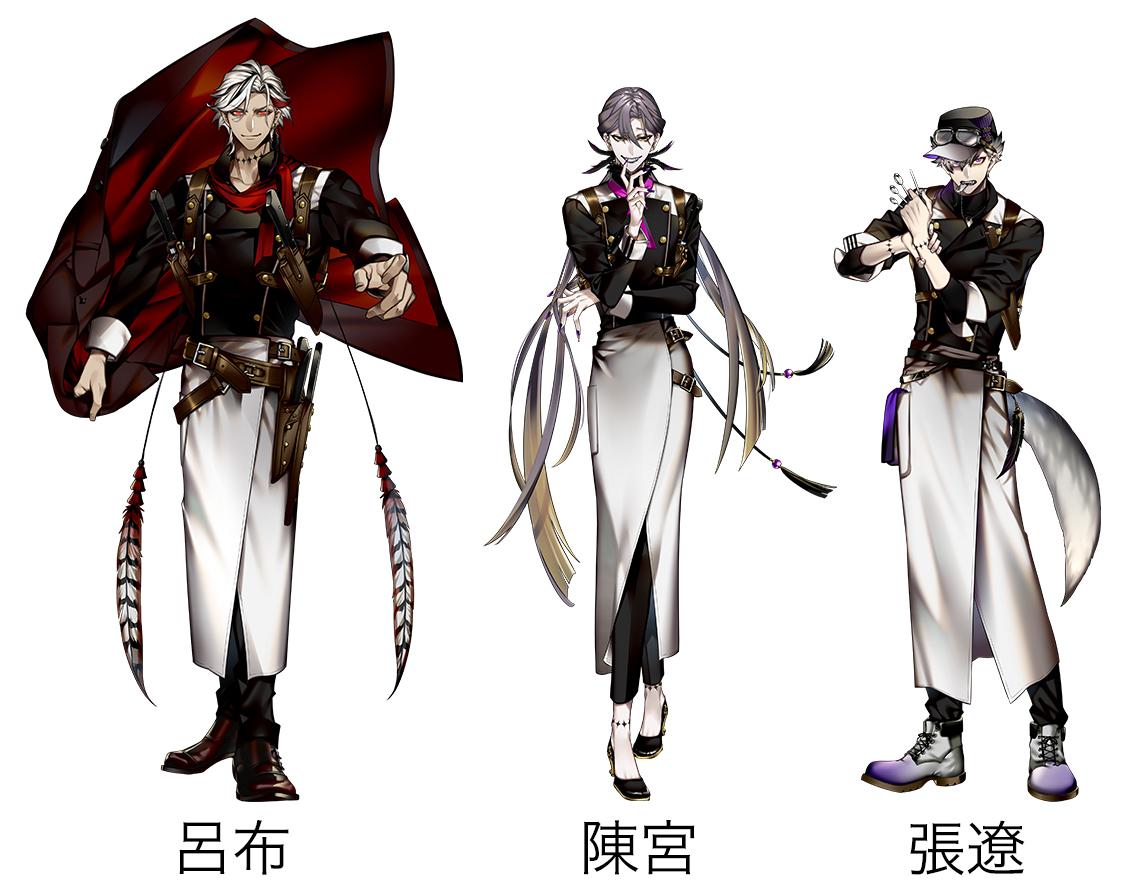 (C)Dragon's Bite Project/カメイヒロユキ