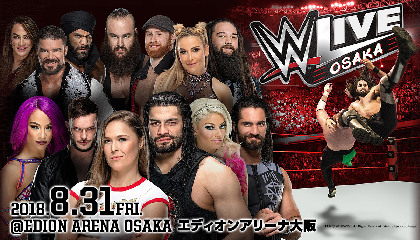 WWE3年連続のエディオン大阪公演 人類最強の女子格闘家ロンダ・ラウジーが やってくる!