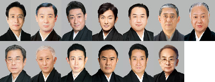 22年ぶりに京都・南座で2ヵ月連続の「吉例顔見世興行」製作発表をレポ―ト
