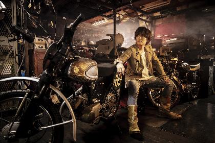 声優・森久保祥太郎、TVアニメ『天晴爛漫!』エンディング主題歌シングル発売決定