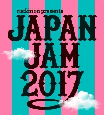 「JAPAN JAM 2017」ロゴ