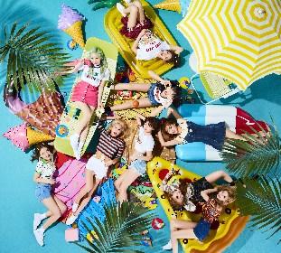 TWICE 2週連続シングルリリース、新ビジュアルも解禁