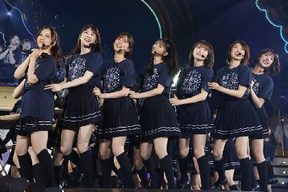 乃木坂46、グループ結成10周年メモリアル公演でサプライズな振付も 『真夏の全国ツアー2021』福岡公演初日レポート
