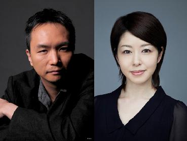 長塚圭史の朗読番組に堀内敬子がゲスト出演 「大切な人に伝えたい言葉」を朗読する特別番組が放送