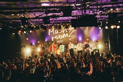 LAMP IN TERREN、Saucy Dogらが一堂に会した『MASHROOM』東京リベンジ公演