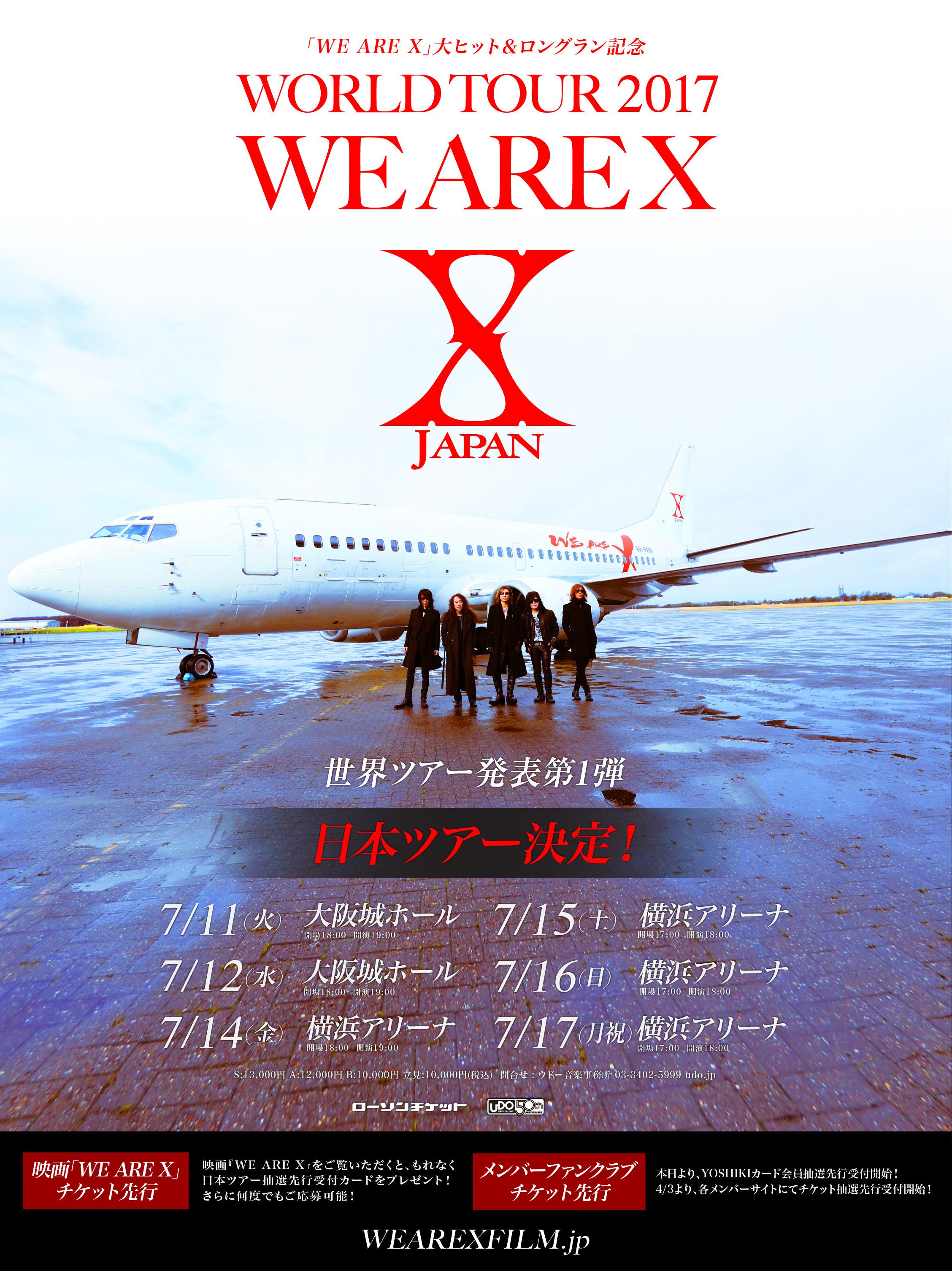 x japan ����������������������������
