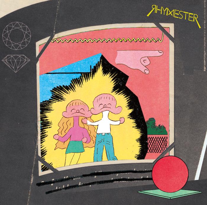RHYMESTER『ダンサブル』