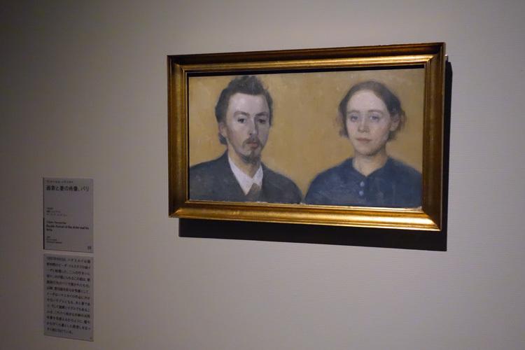 ヴィルヘルム・ハマスホイ《画家と妻の肖像、パリ》1892年 デーヴィズ・コレクション