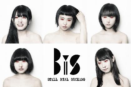 BiSが再々始動 8月にアルバムでデビュー決定、Twitterフォロワー1万5000人超えで加工ナシ写真公開