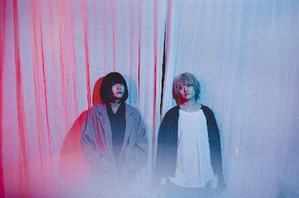 なきごと、渋谷クラブクアトロでの公演で新曲「ラズベリー」を披露、2nd Degital Singleとしてリリースも決定