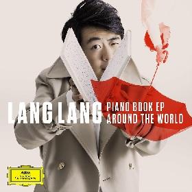 ピアニスト ラン・ランがデジタルEP『PIANO BOOK EP: AROUND THE WORLD』をリリース