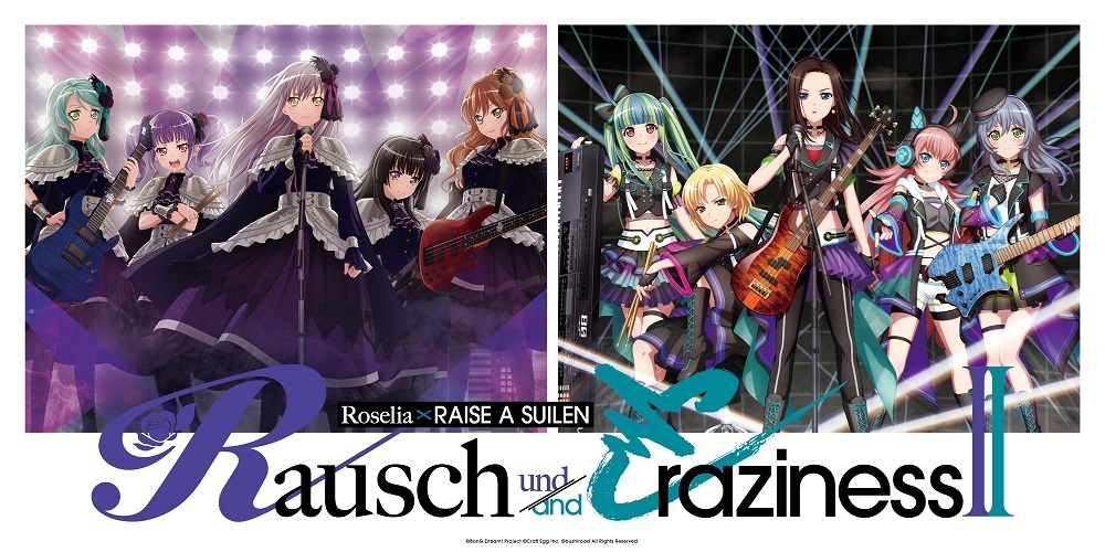 Roselia×RAISE A SUILEN 合同ライブ『Rausch und/and Craziness Ⅱ』 (c)BanG Dream! Project (c)Craft Egg Inc. (c)bushiroad All Rights Reserved.