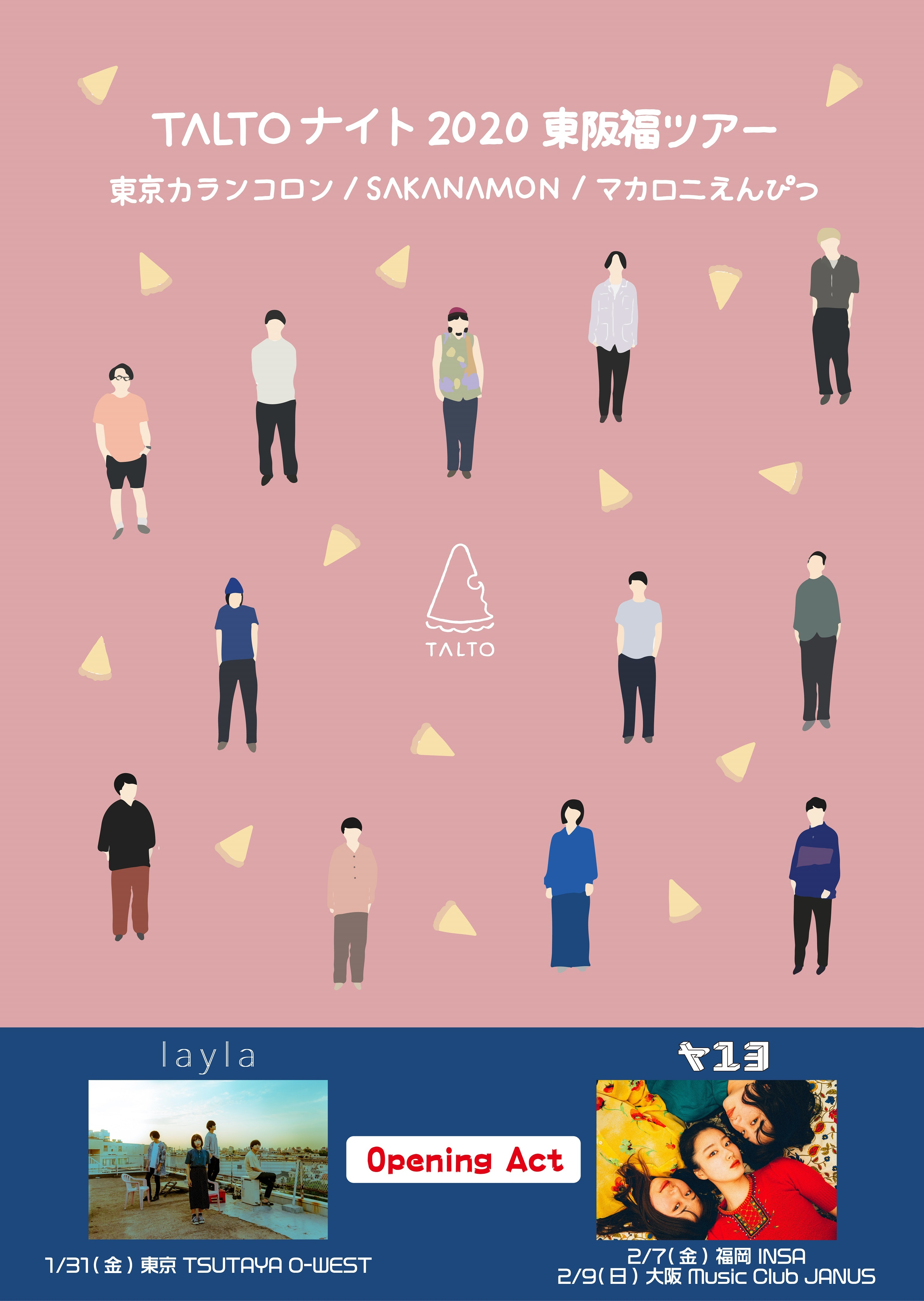 『TALTOナイト2020 東阪福ツアー』