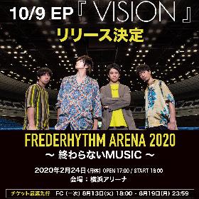 フレデリック、2nd EP『VISION』を今秋にリリース決定 全国ツアー初日・新木場STUDIO COASTライブ映像も収録
