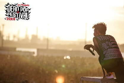 【DPF 2018 クイックレポ】ONE OK ROCK 万感の思い溢れる35分、会場中を興奮と感動で包む
