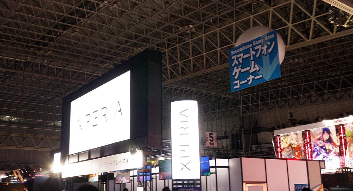 「スマートフォンゲームコーナー」バルーンは中央の会場のど真ん中/撮影:梅田勝司