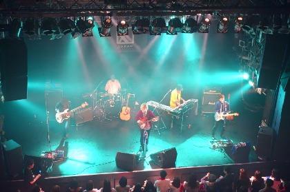 図鑑 過去最大規模のライブで成長と進化を見せた、福岡DRUM LOGOS公演オフィシャルレポート