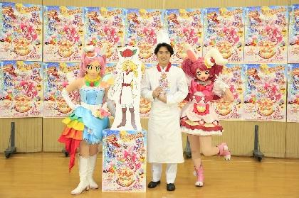 『映画キラキラ☆プリキュアアラモード パリッと!想い出のミルフィーユ!』尾上松也が 「パティシエ衣装」でイケメンパティシエを熱演