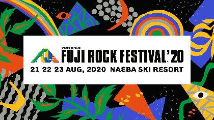 『FUJI ROCK FESTIVAL'20』早割チケット詳細発表