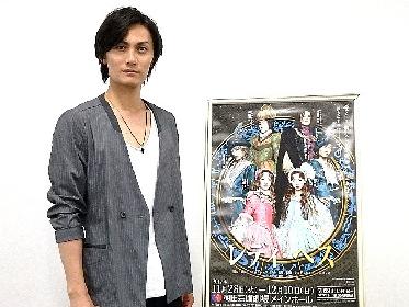 加藤和樹、3年ぶり再演のミュージカル『レディ・ベス』を大阪で大いに語る~ヒロインと恋に落ちるロビン役で出演
