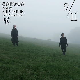鯨井謙太郒+定方まことによるユニットCORVUS(コルヴス)が4年ぶりの新作公演『喉』を開催