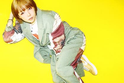 aiko 15年ぶりのCM出演、新曲「食べた愛」がカルビーのポテトチップス新CMソングに決定 新ビジュアルも公開に