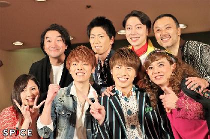 宇宙Six松本幸大、単独初舞台はハートフル・アパート・コメディ「初日が楽しみでしかない」 舞台『どれミゼラブル!』が開幕