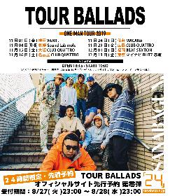 SANABAGUN. ニューアルバム『BALLADS』にCreepy Nuts、藤原さくら、西寺郷太ら参加、初のコラボ楽曲を収録