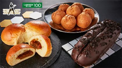 布袋寅泰、「ロックンロールなパン」「ベビベビ♪ベィビーシュー」などコラボ商品がローソンストア100で限定販売
