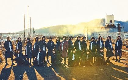 欅坂46、平手友梨奈が存在感を放つ新アーティスト写真を解禁 新シングル「ガラスを割れ!」のジャケットも公開に