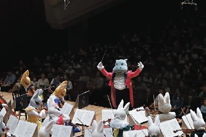 ズーラシアンフィルハーモニー管弦楽団、10/17『秋の芸術祭』開催 ドヴォルザーク 交響曲第九番『新世界より』全楽章を披露