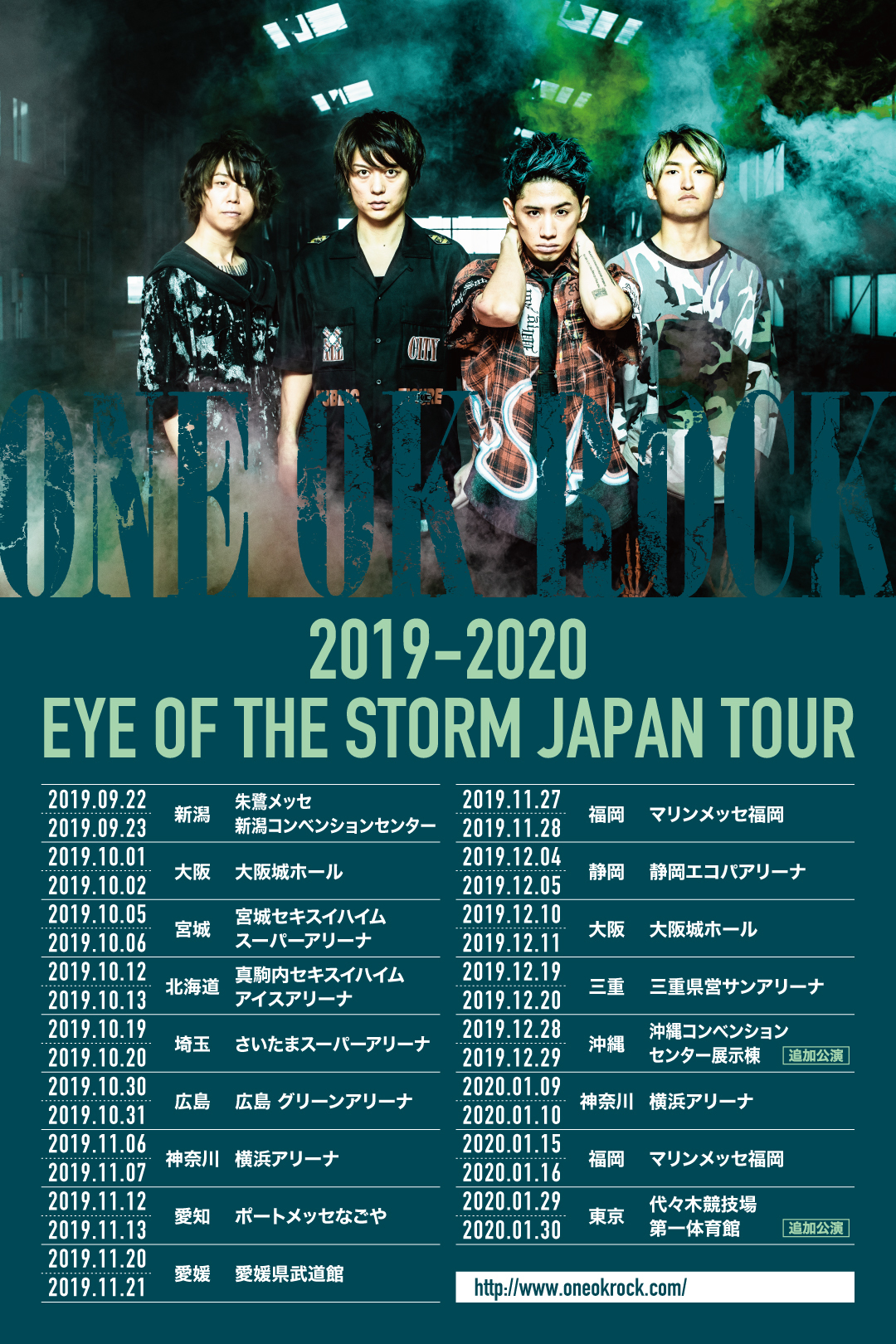 ONE OK ROCK『2019-2020 EYE OF THE STORM JAPAN TOUR』