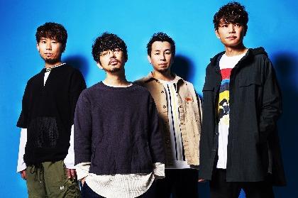 ASIAN KUNG-FU GENERATION、中村佑介イラストによるニューシングルのジャケ写、完全生産限定盤Tシャツデザイン公開
