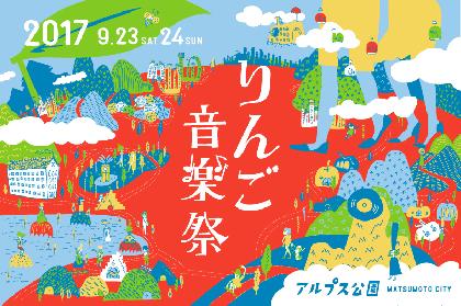 9回目を迎える長野県松本市発の野外フェス「りんご音楽祭」をオーガナイザー・古川陽介が語る
