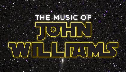 ジョン・ウィリアムズの作品をオーケストラが演奏するコンサート、原田慶太楼の指揮で開催決定