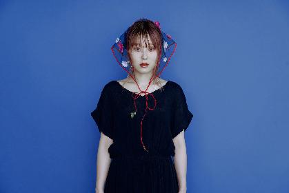 おかもとえみ、1stフルアルバム『gappy』リリースとレコ発ライブ開催を発表