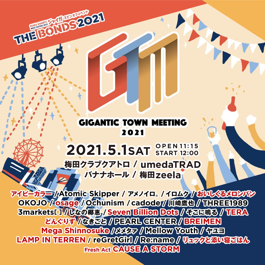 GIGANTIC TOWN MEETING 2021