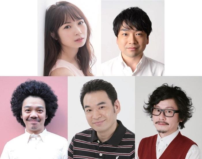 (上段左から)高柳明音、瀬尾タクヤ(下段左から)須田拓也(パップコーン)、小林健一(動物電気)、マツモトクラブ