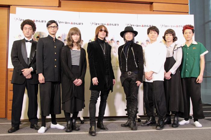 (左から)松田賢二、馬場良馬、松田凌、SUGIZO、辻仁成、村井良大、玉城裕規、松島庄汰